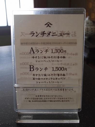 P1143961.jpg