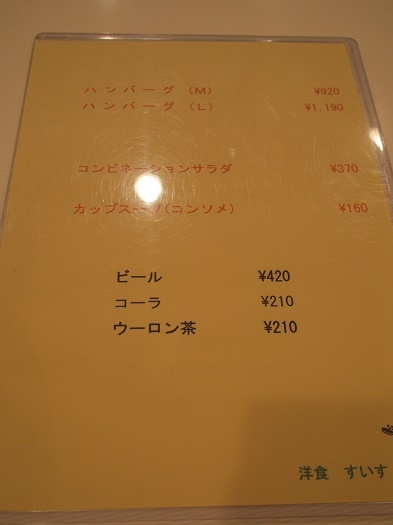 P5104123.jpg