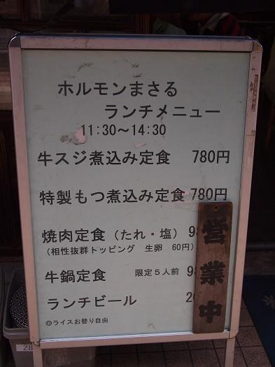 P6204827.jpg