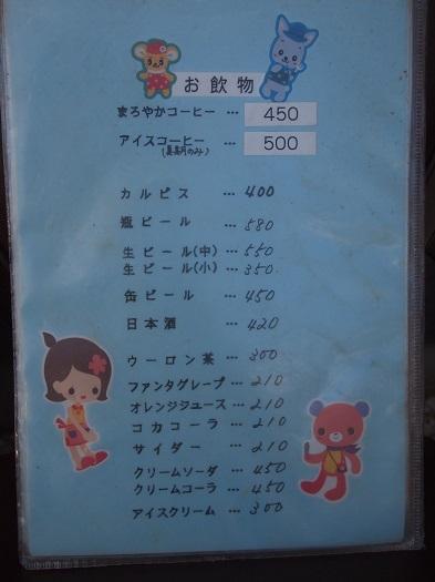 P8033438.jpg