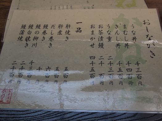 PA242819193.jpg